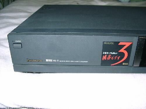Panasonic Nv Fs700